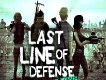 Игра Last Line of Defense